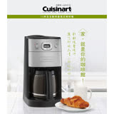 【Cuisinart 美膳雅】12杯全自動研磨美式咖啡機 DGB-625BCTW