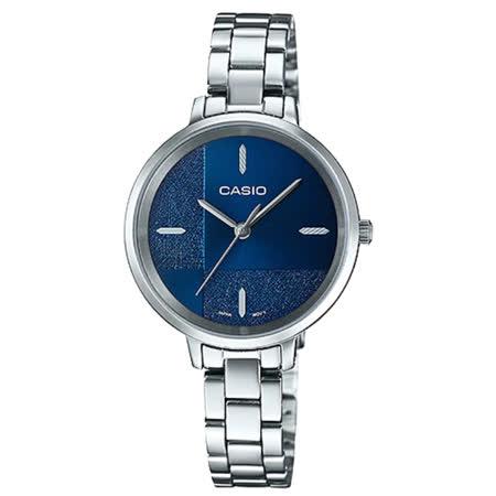 CASIO 卡西歐 簡約指針女錶 不鏽鋼錶帶 割造型錶面 防水 LTP-E152D-1E