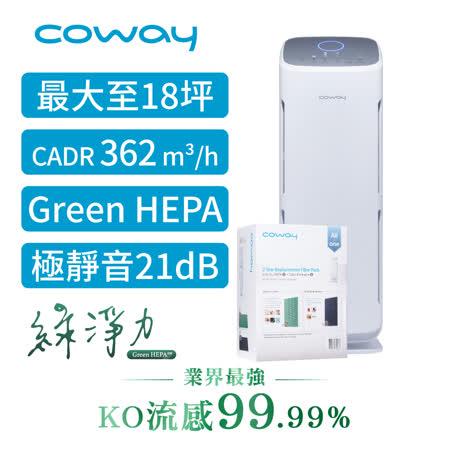 Coway綠淨力 空氣清淨機濾網超值組