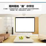【M.G】100吋16:9便攜式投影機高畫質布幕