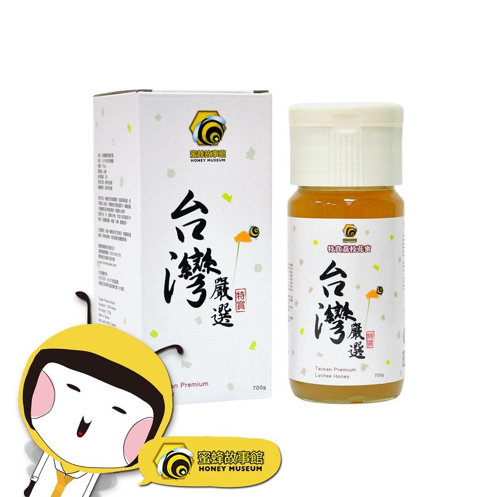 【蜜蜂故事館】台灣嚴選荔枝花蜜700g