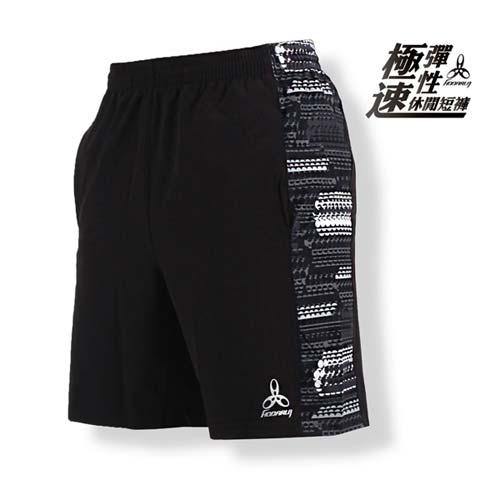 (男) HODARLA 極速彈性休閒短褲-台灣製 健身 訓練 慢跑 路跑 五分褲 黑白