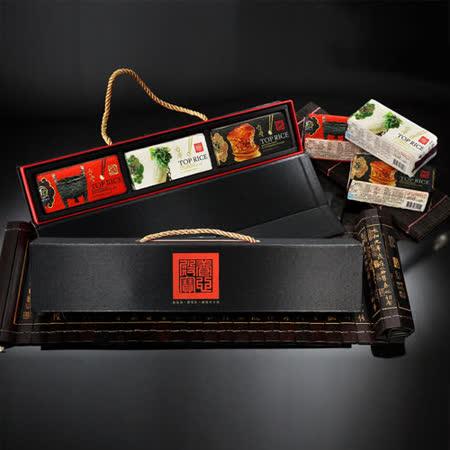 米屋 故宮典藏寶集錦禮盒