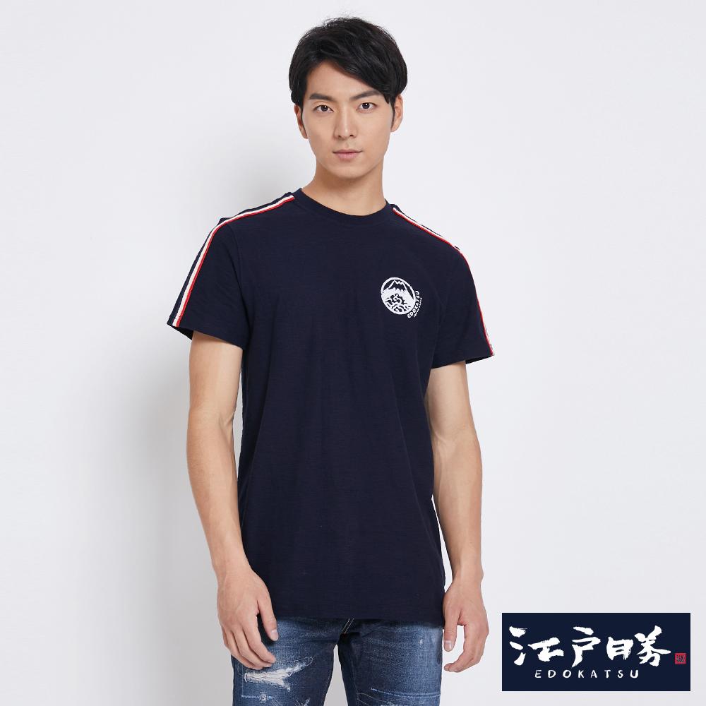EDWIN 江戶勝 織帶LOGO短袖T恤- 男款 丈青