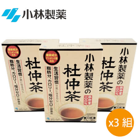 小林製藥杜仲淡茶 金賞獎 (30袋/盒)
