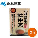 5盒組 免運 現貨 ~~日本小林製藥杜仲淡茶 金賞獎 日本製(30袋/盒)x5