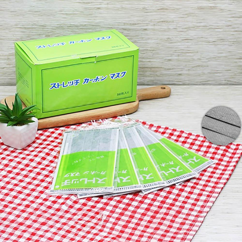 單片單包專業活性碳口罩100入/2盒(88340)