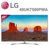 【LG樂金】49型 奈米 4K UHD智慧連網電視 49UK7500PWA(含基本安裝)送BenQ清淨機+保溫保冰BAR杯+電源壁插+高速乙太網路HDMI