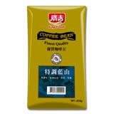 廣吉 特調藍山咖啡豆 (454 g/每袋)