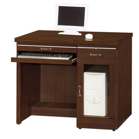 歐胡 3.2尺電腦桌下座
