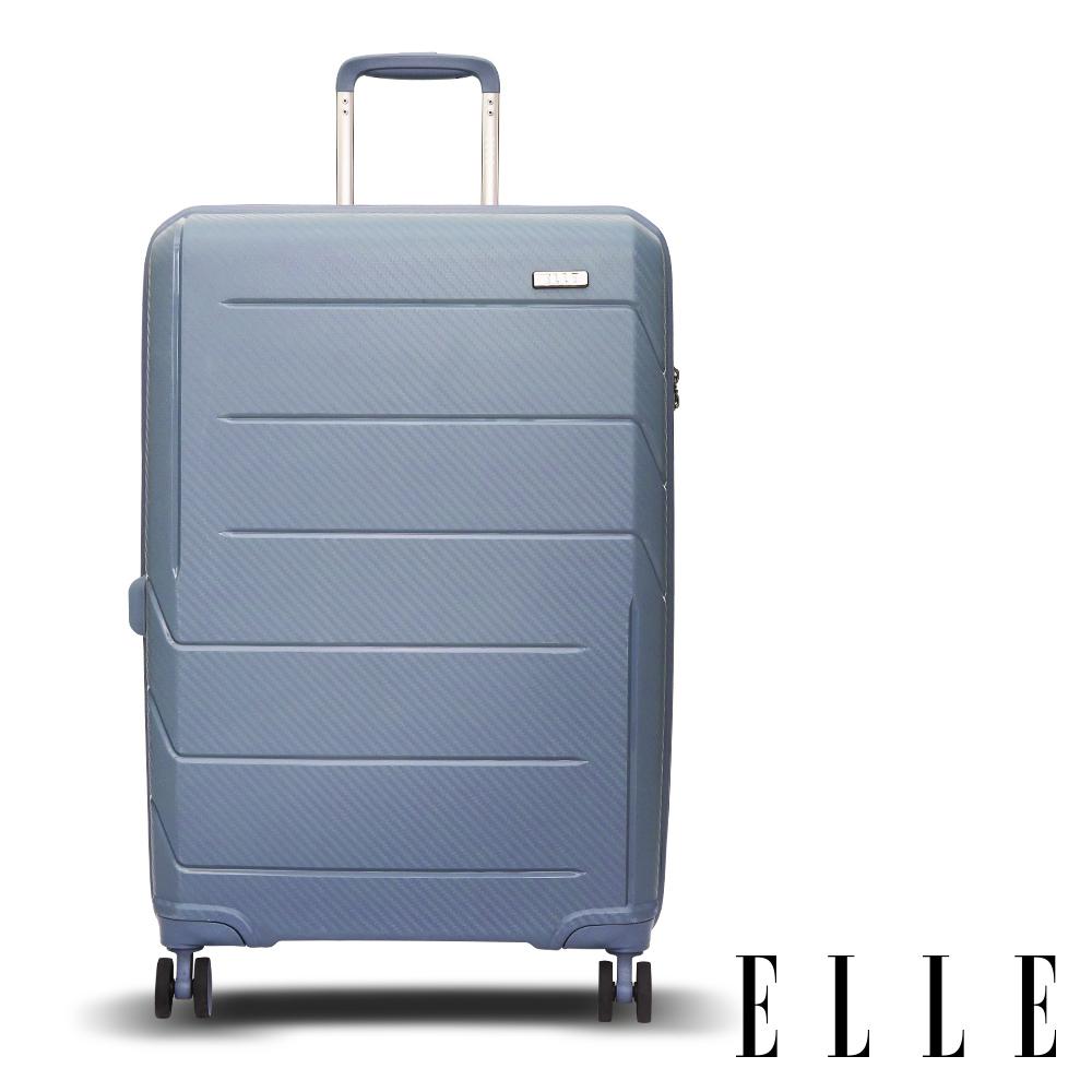 ELLE 鏡花水月系列-24吋特級極輕防刮耐磨PP材質旅行箱/行李箱-黛藍EL31210
