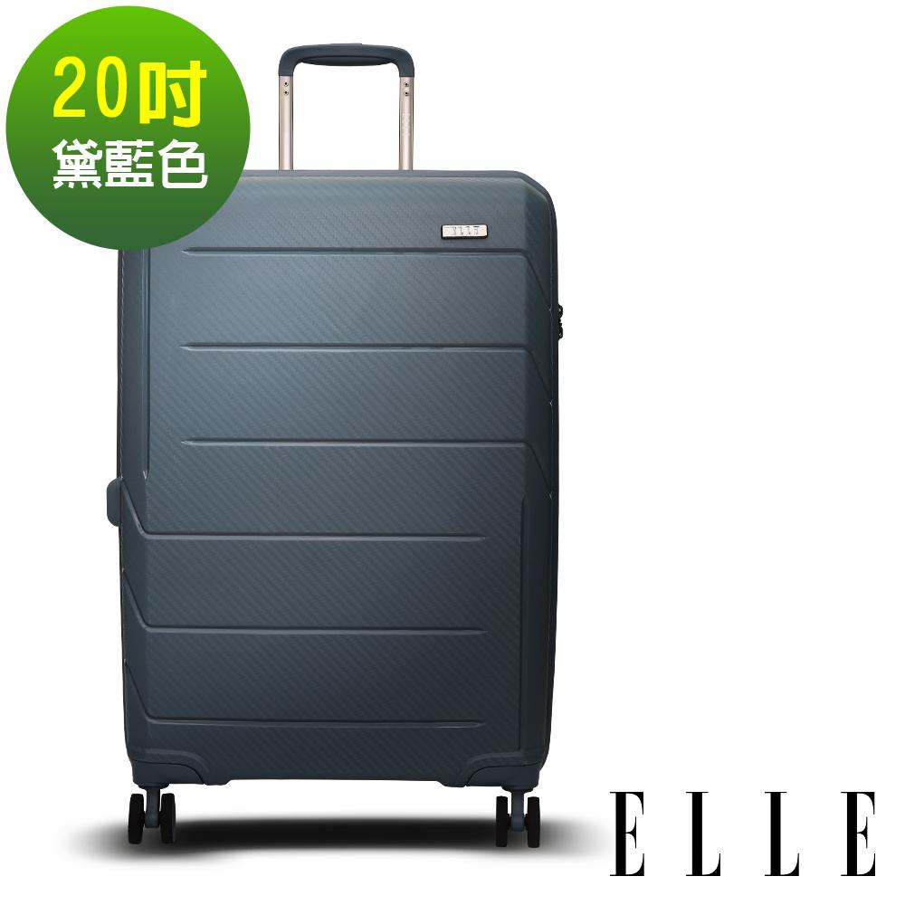 ELLE 鏡花水月系列-20吋特級極輕防刮耐磨PP材質旅行箱/行李箱-黛藍EL31210