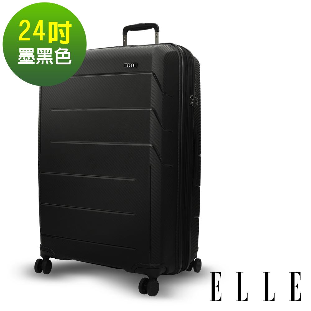 ELLE 鏡花水月系列-24吋特級極輕防刮耐磨PP材質旅行箱/行李箱-墨黑EL31210
