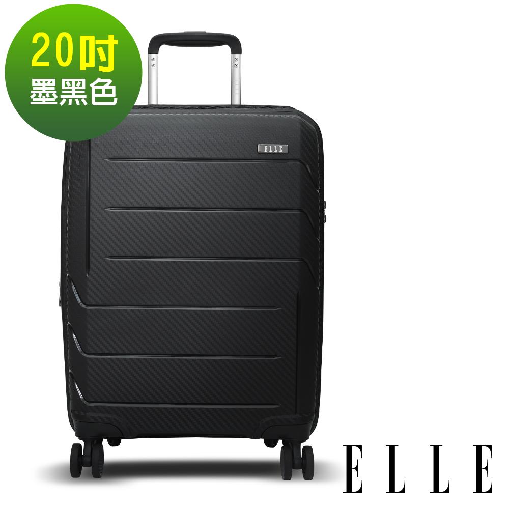 ELLE 鏡花水月系列-20吋特級極輕防刮耐磨PP材質旅行箱/行李箱-墨黑EL31210