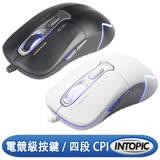 INTOPIC 廣鼎 極限戰速遊戲滑鼠(MSG-090)