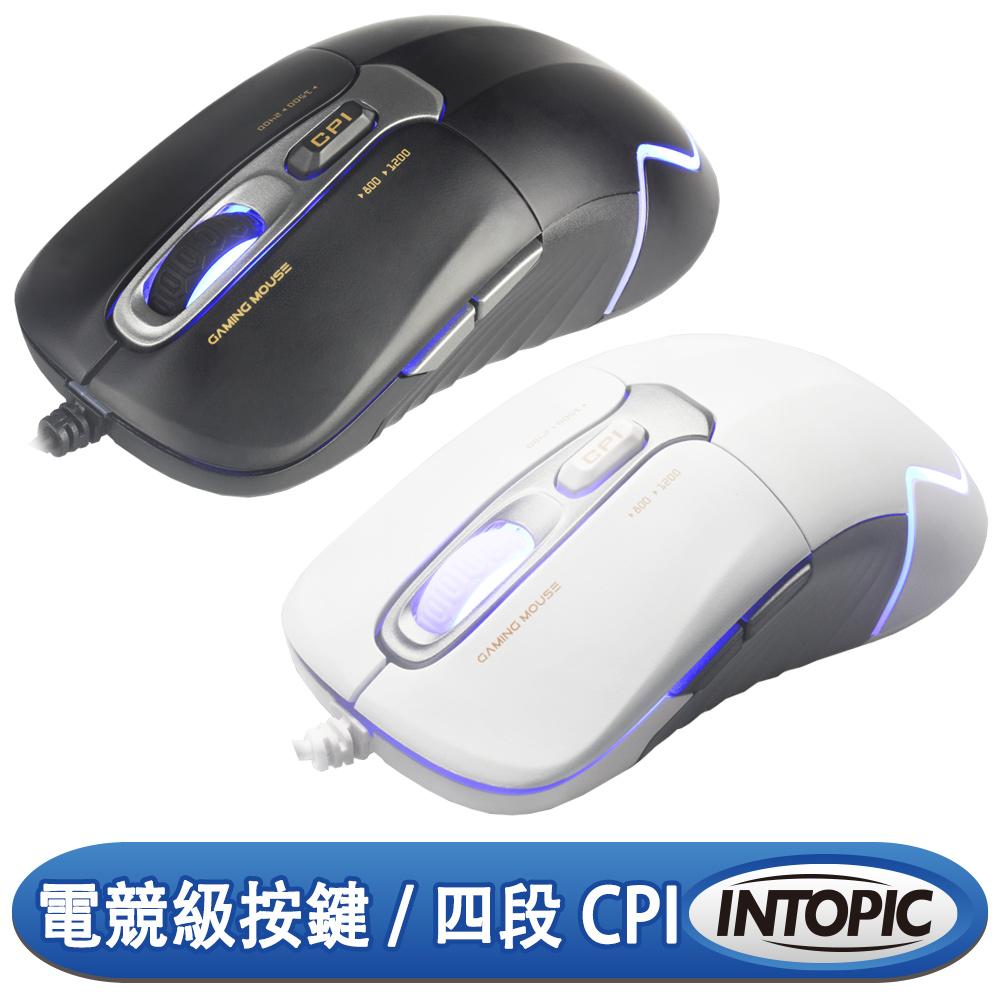INTOPIC 廣鼎 極限戰速遊戲滑鼠 MSG~090