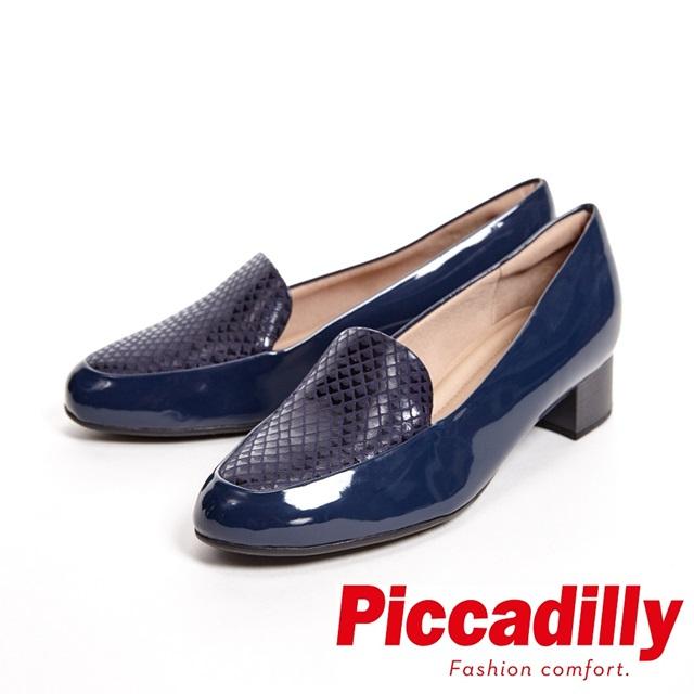 Piccadilly 專業上班族 粗跟低跟女鞋-亮面藍(另有黑、咖)