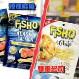 【FISHO】風味魚絲[煙燻鮭魚][雙重起司](20公克/包)*1包