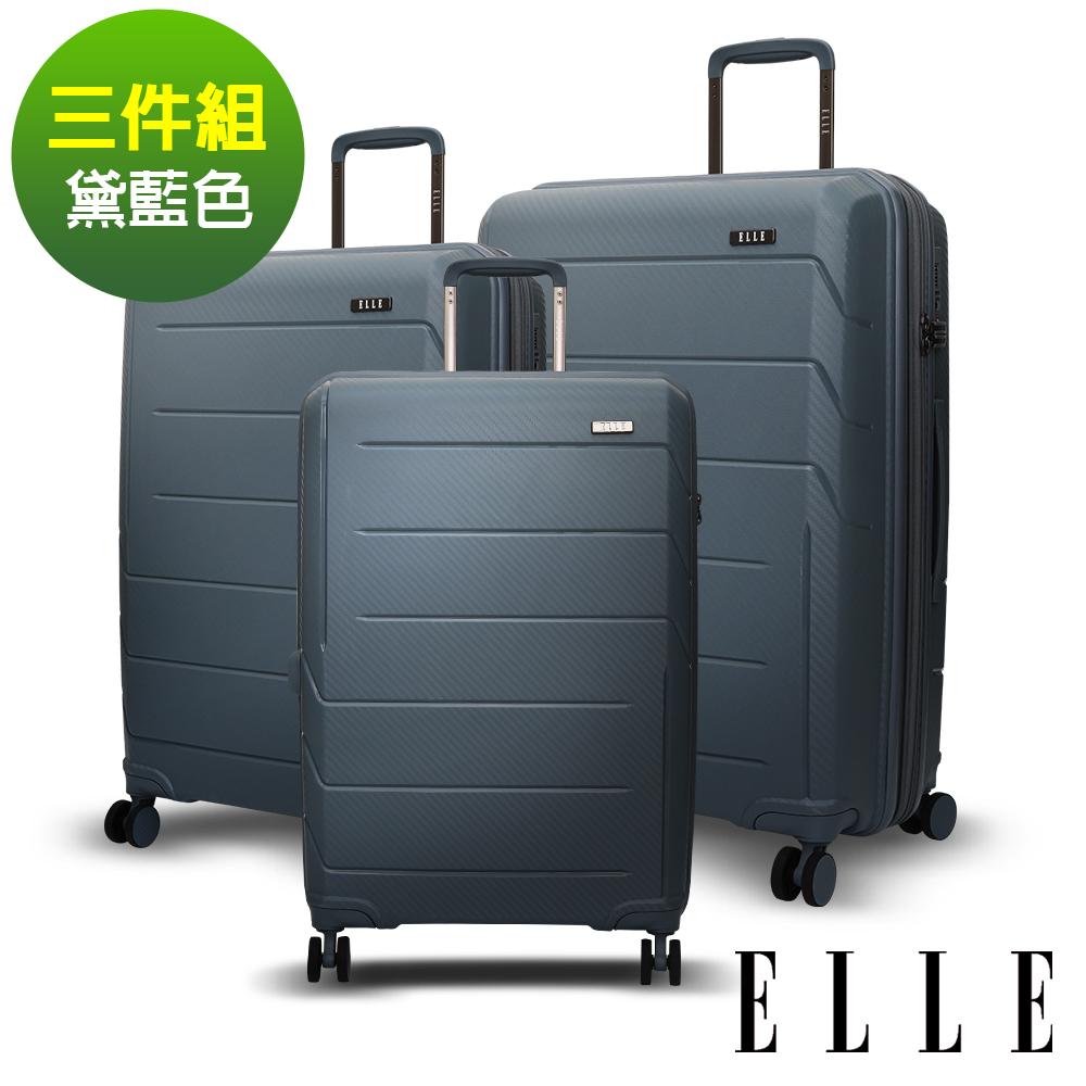 ELLE 鏡花水月系列-20+24+28吋特級極輕防刮耐磨PP材質行李箱-黛藍EL31210