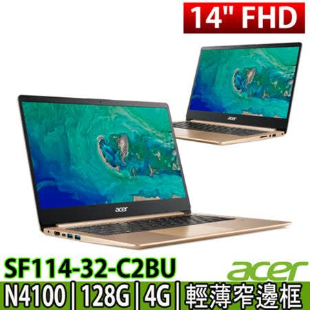ACER SF114輕薄型 N4100/SSD/W10筆電