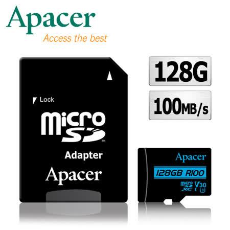 宇瞻 128GB (U3) MicroSDXC記憶卡
