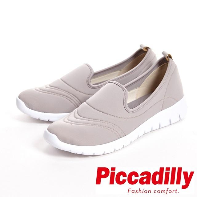 Piccadilly 輕量透氣波浪懶人鞋 休閒女鞋-淺灰(另有深藍)