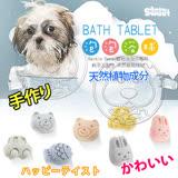 BarbieSweet》芭比甜心系列-寵物泡泡浴球