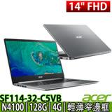 ACER SF114-32-C5VB 14吋FHD/N4100/4G/128G SSD/Win10 輕薄筆電(銀)-送三合一清潔組/鍵盤膜/滑鼠墊