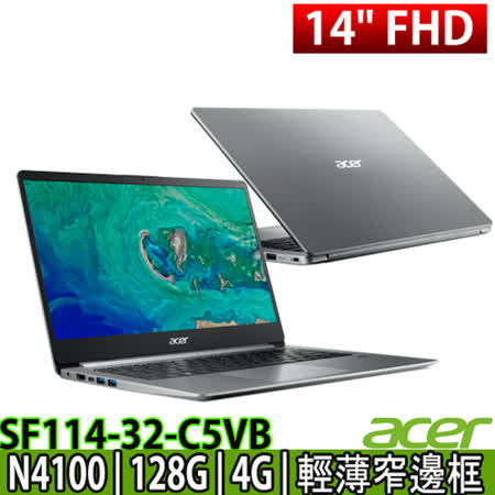 ACER SF114輕薄型 N4100/SSD/Win10筆電
