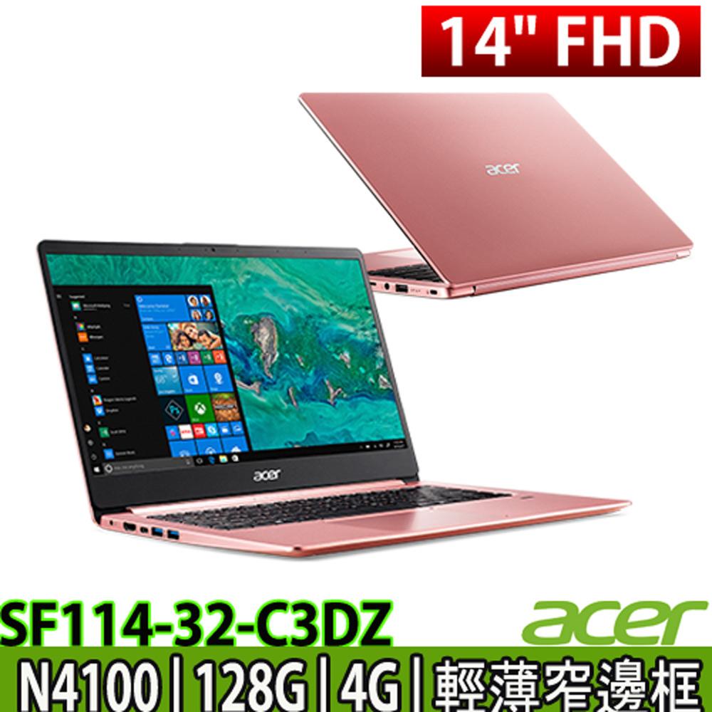 ACER SF114-32-C3DZ 14吋FHD/N4100/4G/128G SSD/Win10 輕薄筆電(粉)-送日系美型耳機麥克風/三合一清潔組/鍵盤膜/滑鼠墊