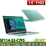 ACER SF114-32-C7F5 14吋FHD/N4100/4G/128G SSD/Win10 輕薄筆電(綠)-送三合一清潔組/鍵盤膜/滑鼠墊