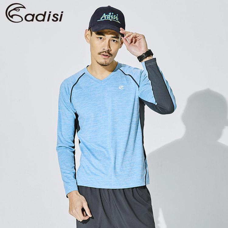 ADISI 男長袖V領COOLCORE涼感抗UV機能衣AL1811070 (M~2XL) / 城市綠洲專賣(專利涼感、吸濕排汗、快乾、抗UV)