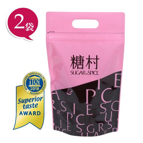 糖村SUGAR&SPICE 法式牛軋糖-夾鏈袋×2袋組