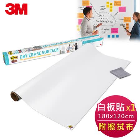 3M-利貼狠黏 白板貼6呎x4呎
