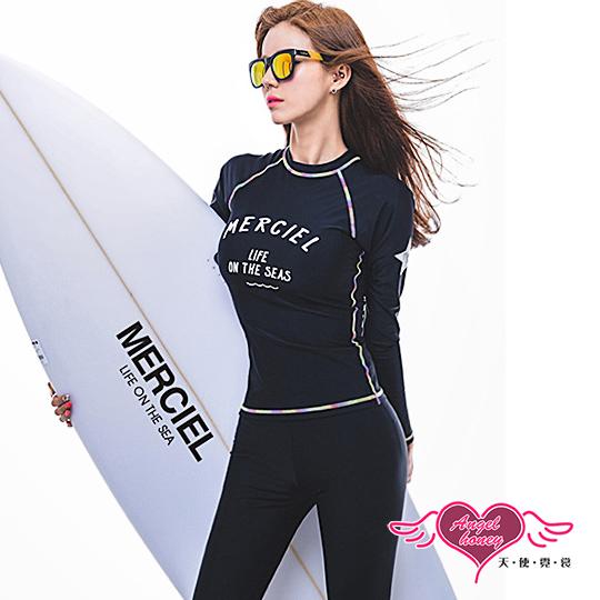 【天使霓裳】泳衣 樂活海洋 三件式長袖水母衣泳裝(黑M~2L)