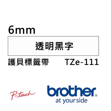 Brother  原廠護貝標籤帶