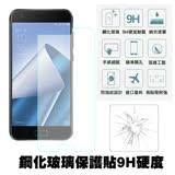 【SHOWHAN】ASUS ZenFone 4 Pro (ZS551KL) 5.5吋 9H鋼化玻璃0.3mm疏水疏油高清抗指紋保護貼