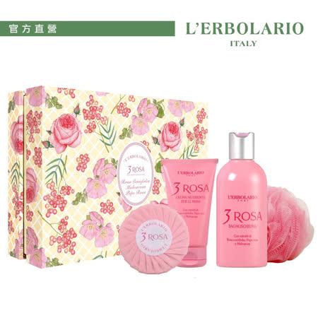 蕾莉歐  玫瑰三重奏香氛禮盒