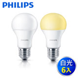 【飛利浦Philips】8W 廣角 LED燈泡 E27全電壓 白光(6入)