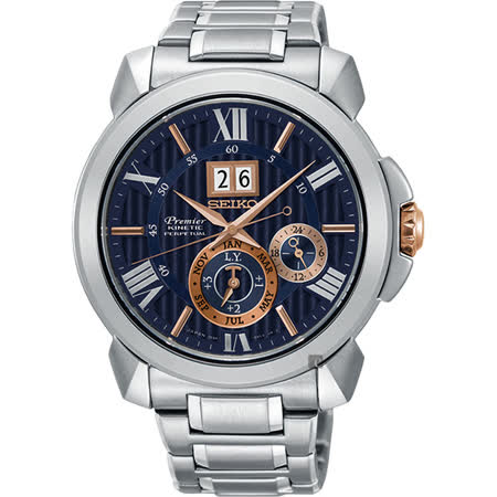 SEIKO精工 Premier 人動電能萬年曆手錶-42.9mm 7D56-0AE0A(SNP153J1)