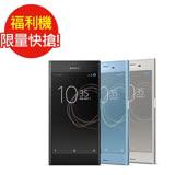 福利品 Sony Xperia XZs 5.2吋4G/64G雙卡防水機LTE (九成新)(藍)