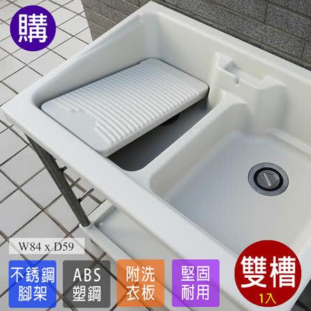 日式穩固耐用ABS 塑鋼雙槽式洗衣槽