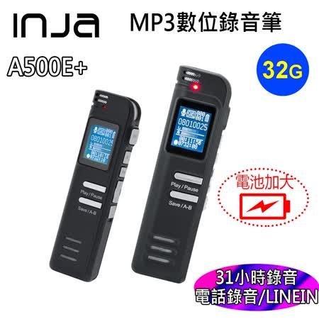 VITAS  A500E  32G 數位錄音筆