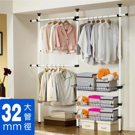 頂天立地日式高效能 大空間衣架_32mm