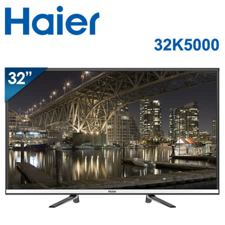 Haier海爾 32吋 液晶顯示器+視訊盒