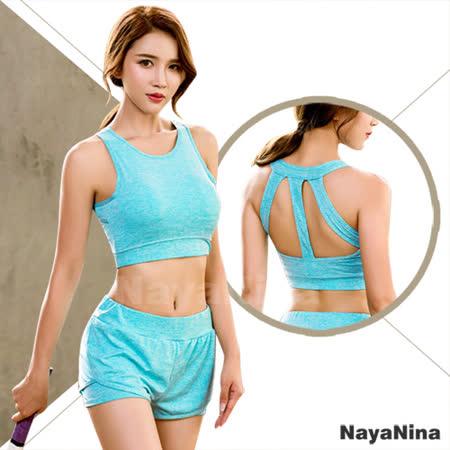 Naya Nina 美背無鋼圈運動內衣