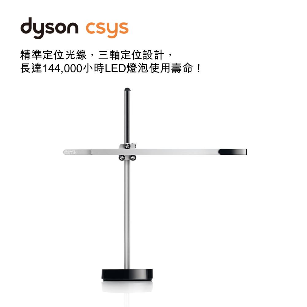 Dyson csys desk 4K 白光桌燈 銀黑
