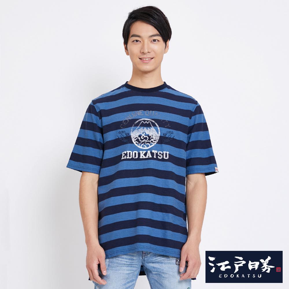 EDWIN 江戶勝 藍橫條雲山繡印短袖T恤- 男款 丈青
