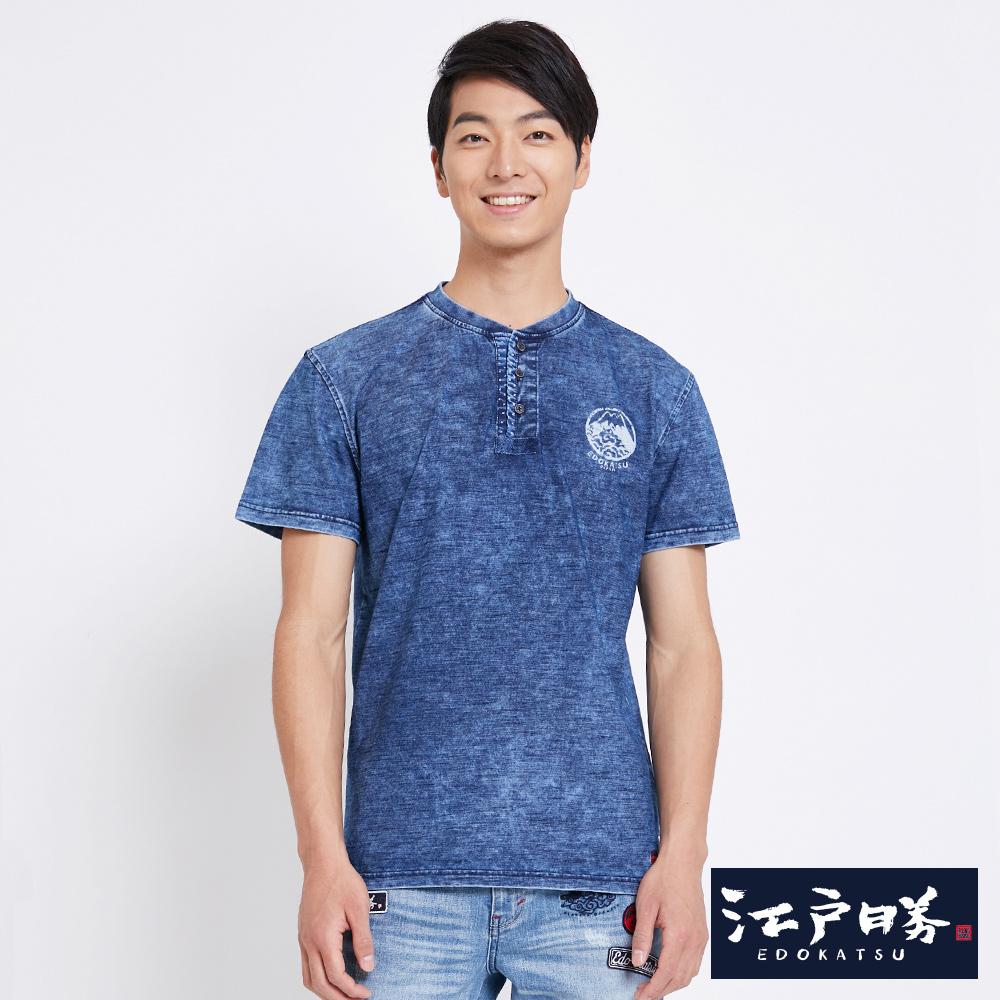 EDWIN 江戶勝 雪花亨利領短袖T恤- 男款 漂淺藍