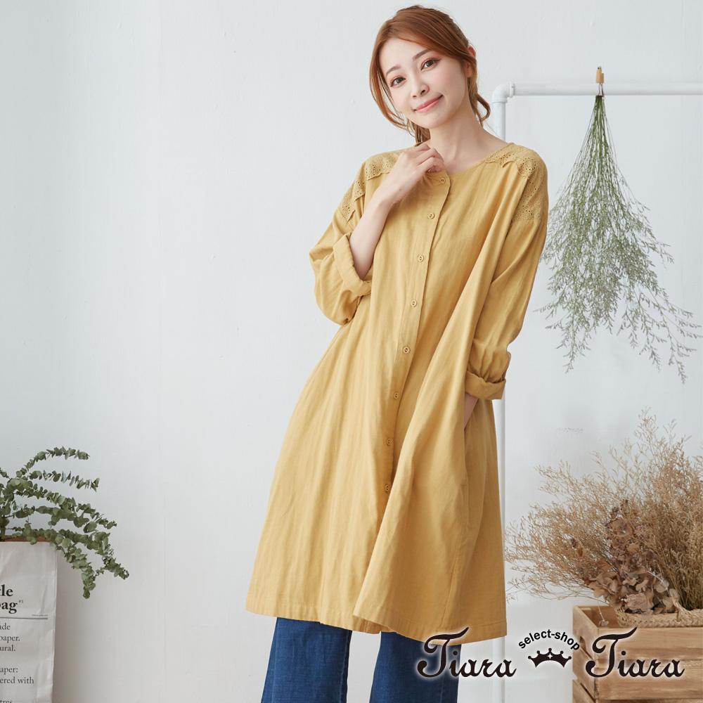 【Tiara Tiara】百貨同步 肩蕾絲排釦長袖純棉洋裝(藍/黃)